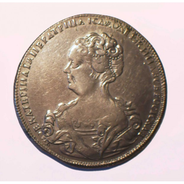 Russian Silver Rouble coin, Cathrine I the Great Empress of Russia. 1725